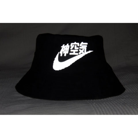 Панама Fake Nike Reflective