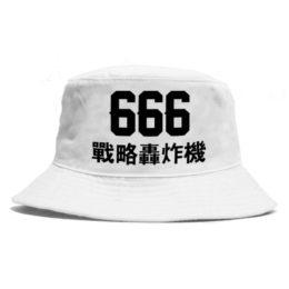 Панама 666 белая